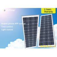 China 10M 80W Integrated Solar Powered LED Street Lights With Aluminum Lithium Battery Motion Sensor on sale