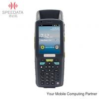 GPRS / Wifi / GPS / GSM LF RFID Reader with Camera , Visible Daylight Screen Manufactures