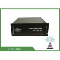 China 100Ah 4U Rack 48V Deep Cycle Battery , Lithium Ion Battery For Telecom Application on sale