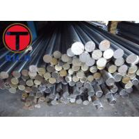 SS400 A36 Bright Carbon Steel Round Bar / Cold Drawn Structural Steel Bars Manufactures