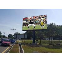 1R1G1B Outdoor LED Signage , PH16 LED Digital Billboard Sign Energy Saving Manufactures