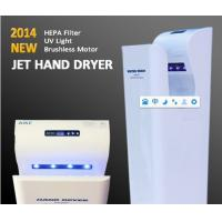 China 2014 New Design Dual Jet Automatic Hand Dryer,  7 to 10s Fast Dryer AK2030, CE CB UL on sale