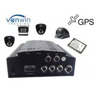H.264 GPS HDD Mobile DVR 3G Hard Drive automotive dvr recorder with Free player Manufactures