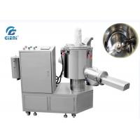 7.5kw Cosmetic Dry Powder Mixer Machine Stainless Steel With One Shaft Manufactures