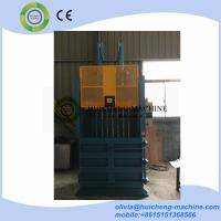 Quality Lifting Door Cardboard baling press machine/safety door plastic bottle baler/sliding door waste paper compress baler for sale