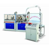 China Cold / Hot Drink Paper Cup Making Machine , Paper Cup Production Machine on sale