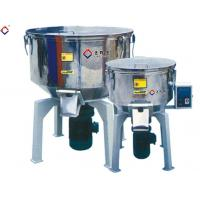 Custom automatic Vertical Mixing Machine high strength for Chemical Manufactures