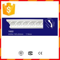 Easily installation crown PU ceiling moulding for hotel decoration Manufactures