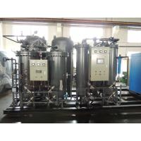 Traditional Power Metallurgy Products PSA Nitrogen Generator , Psa Nitrogen Plant Manufactures