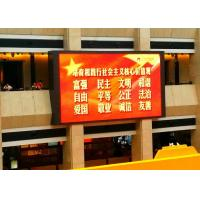HD P5.95 Outdoor Advertising Led Display Billboard With Super Resolution Manufactures