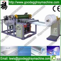Quality EPE Foam Sheet Laminating Machine (FC-1200) for sale