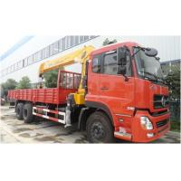 Dongfeng Crain Used Trucks , 6X4 Used Auto Crane 180/2200 Kw Max Power Manufactures