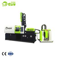 Double material LSR injection molding machine high precision/quick response/save production cost Manufactures