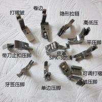 China Different Sewing Accessories of Juki , Brother , Pegasus Textile Machinery Spare Part on sale