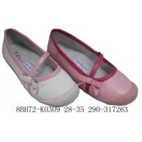 China children's dress  shoes 8BH72-K0309 on sale