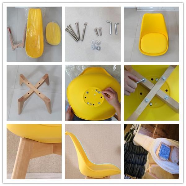 plastic chair.jpg