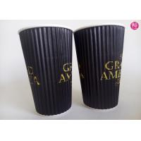 Quality Espresso Ripple Paper Cups Full Black Printed Coated , Insulated for sale