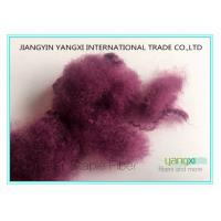 Bordeaux Dyed Low Melt Polyester Staple FiberFor Spinning 1.4 To 15 Deniers Manufactures