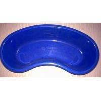 China kidney dish,plastic emsis basin for sale