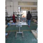 Auger filler machine Soap powder 2 filler packing machine powder