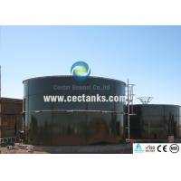 China Industrial Water Tanks for Storing Potable and Non-Potable Water , Waste Water and Lechate Runoff on sale