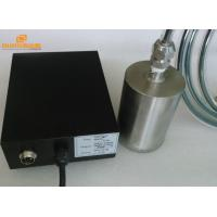28K Ultrasonic  Transducer High Power Removable Sonic Algae Control for boat and swimming pool Manufactures