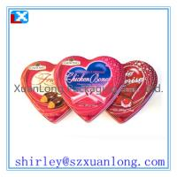 China gift tin cans wholesale  www.xuanlongpackagingco.com on sale