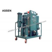 Online Gas Turbine Oil Filtration Plant, High Vacuum Turbine Oil Filtering System Machine Manufactures