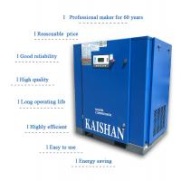 China Factory 1.7m3/min 116psi Kaishan LG1.7/8 AC power 11KW air scroll compressor