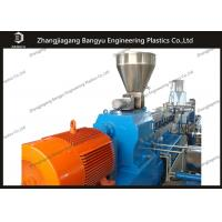 China SGS CE Approved Plastic Pelletizing Machine Professional Production Line on sale