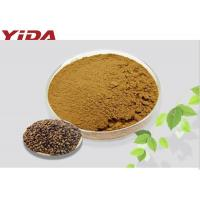 Buy cheap Weight Losing Raw Materials Cassia Extract / Obtuseleaf Senna Seed Fat Reduction Powder from wholesalers