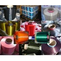 China Polyester High Tenacity Dope Dyed /Solution dyed multifilament YARN on sale
