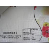 Eco Inkjet Printing Media Fiber Wallpaper Solvent With TC Wall Covering for digital printer Manufactures