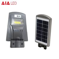 China Exterior IP65 COB 20W PIR solar led street lamp fixture outdoor led solar road light for building on sale