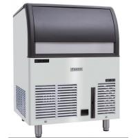China Cube Ice Vertical True Commercial Freezer Commercial Display Freezer 680*670*980mm on sale