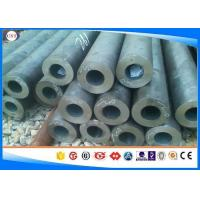 Hot Rolled / Cold Drawn Seamless Carbon Steel Tubing 1045 / S45C Material Manufactures