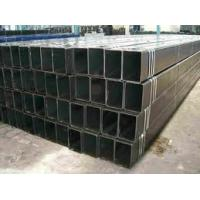 mild steel square hollow sections Manufactures