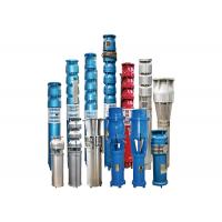 7 -18 Inch Submersible Well Pump / Submersible Underwater Pumps 175-600mm Diameter Manufactures