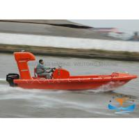 Fast Lifeboat Rescue Boat DNV Certificated Corrosion Resistance 6.0-7.3m Length Manufactures