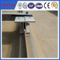 solar panel mounting frame( frames),solar panel mounting angle price Manufactures