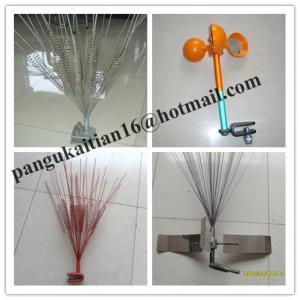 Wind bird repeller,solar bird repeller,Bird Repellent,anti bird spikes Manufactures