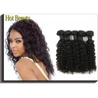 China Virgin Malaysian Hair Deep Wave No Fizzle Hair Tight And Neat Reinforce Weft wholesale
