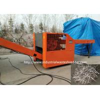 China Waste Paper Rag Cutting Machine Wall Paper Kraft Paper Wood Pulp Paper Shredder on sale
