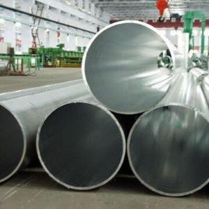 China Aluminum Sheet for Oxidation, Electrophoretic Painting, Fluorine Carbon Spraying and Powder Coated on sale