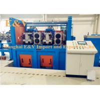 China 2 Roller High Efficiency Copper Rod Cold Rolling Mill / Alloy Metal Making Machine on sale
