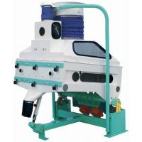 Buy cheap TQSF Series Gravity Rice Destoning Machine from wholesalers