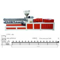 Buy cheap Plastic Double Screw Extruder Machine Conveyor Belt Pelletizing Without Water from wholesalers