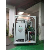 2017 Hot Sale Chongqing Newest ZYD Double Stage Vacuum Used Transformer Oil Purifier Machine For power station Manufactures