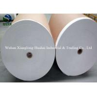 Moistureproof PLA Coated Paper Beverage Use Double Wall Eco Friendly Manufactures