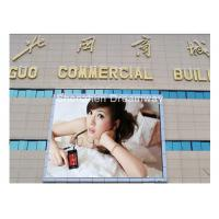 PH12 DIP346 Outdoor Advertising LED Display with 1/4 Scan Constant Current Manufactures